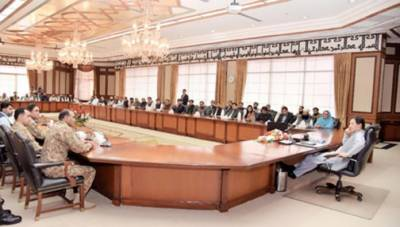 Progress of nations based on writ of law, superiority of merit, accountable ruler: PM Khan