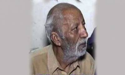 Urdu and Punjabi poet Nisar Nasik passes away