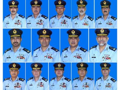 13 PAF officers promoted as Air Vice Marshals and Air Marshal