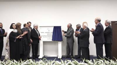 Centre for Aerospace and Security Studies inaugurated by PAF