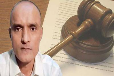 ICJ will announce its judgement in Kulbhushan Jadhav case on 17th July