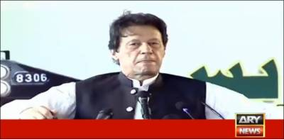 PM Imran Khan launches National Poverty Graduation Initiative