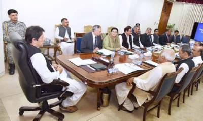 Provision of modern facilities at airports top govt priority: PM