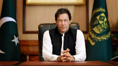 PM Imran Khan unveils several initiatives under Ehsaas program