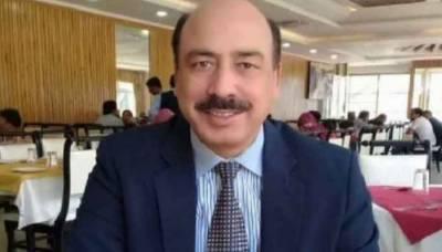 Judge Arshad Malik hearing high-profile references