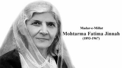 51st death anniversary of MadarMillat Fatima Jinnah being observed today