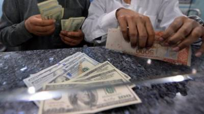 Banking sector deposits in Pakistan hit highest level of history