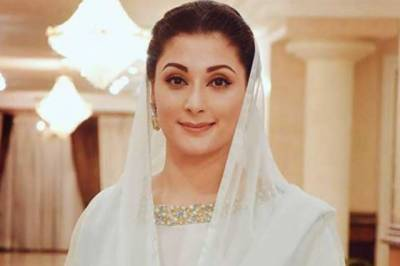 Maryam Nawaz Sharif lands in yet another trouble
