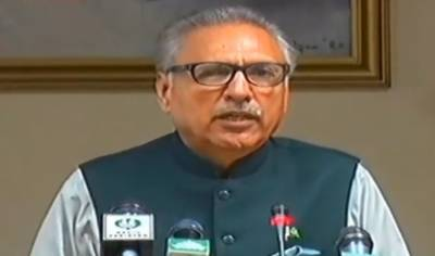 All institutions must work together to alleviate poverty: President