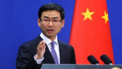 China urges US to immediately cancel arms sales to Taiwan