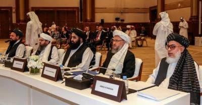 Doha conference: Taliban agrees to reduce violence