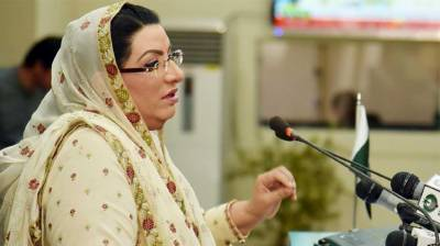 Dr Firdous regrets lavish spending of national exchequer by past rulers on foreign trips