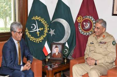 Indonesian Ambassador held important meeting with Pakistan Army Chief