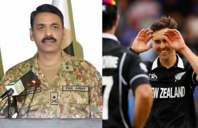 Pakistan DG ISPR responds over New Zealand victory against India in World Cup semifinals