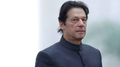 PM arrives in Karachi on a day-long visit