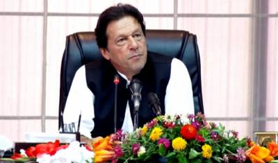 PM to arrive in Karachi on a day-long visit today