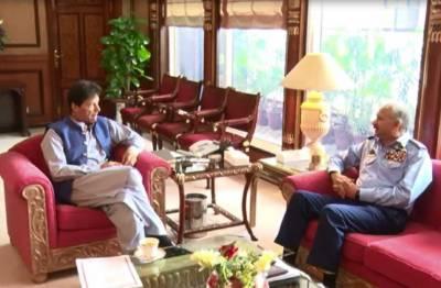 Air Chief Marshal Mujahid Anwar Khan held important meeting with PM Imran Khan