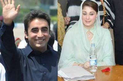 Bilawal Bhutto held important telephonic contact with Maryam Nawaz