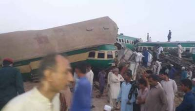 Deadly train accident in Pakistan plays havoc, multiple casualties reported