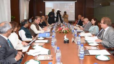 Advisory Council on Foreign Affairs meeting held in Islamabad