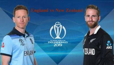 Cricket World Cup: England to face New Zealand in final on Sunday