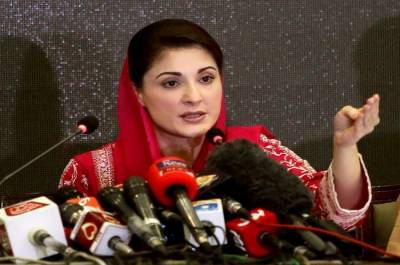 Maryam Nawaz responds over reports of removal of Judge from Accountability Court, it's ridiculous demand