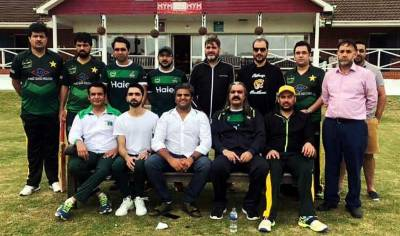 Pakistan beats Afghanistan in semifinals of inter parliamentary cricket world cup