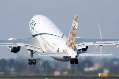 PIA International Flight narrowly escapes disastrous scenario at Islamabad Airport