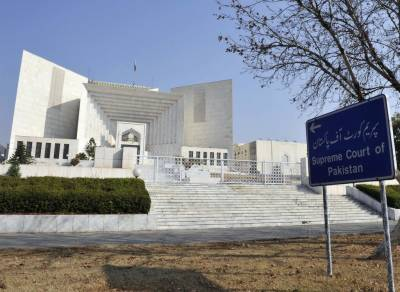 Supreme Court's first response surfaces over Judge Arshad Malik secret video scandal