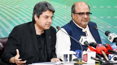 Judge Arshad Malik temporarily barred from working on his position: Law Minister