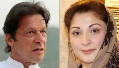 Maryam Nawaz reposed over PM Imran Khan tweet on Sicilian mafia