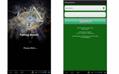 Ministry of Religious Affairs launches new smart technology for Hajj Pilgrims