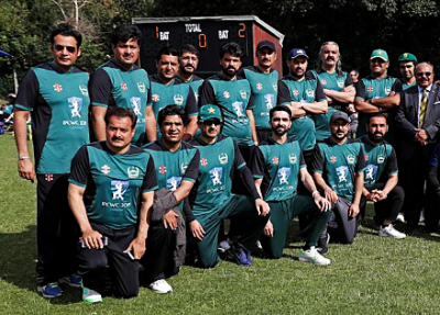 Pakistan win Inter-Parliamentary Cricket World Cup