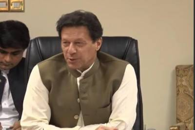 PM directs harmonization of federal, provincial business laws within month