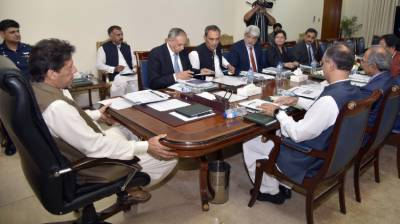 PM directs to harmonize, integrate laws to facilitate investors