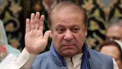 Al Azizya Reference against Nawaz Sharif: IHC sets date for hearing