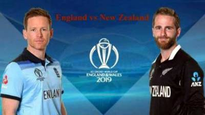 England takes on New Zealand in ICC World Cup 2019 finals