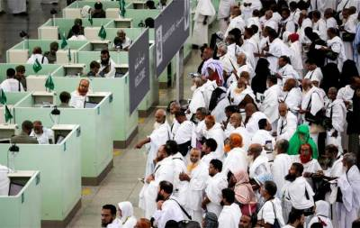 Nearly 37,000 Hajj pilgrims arrive in Saudi Arabia as part of Makkah Route initiative