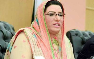 People of Sindh have risen against corrupt provincial govt: Firdous