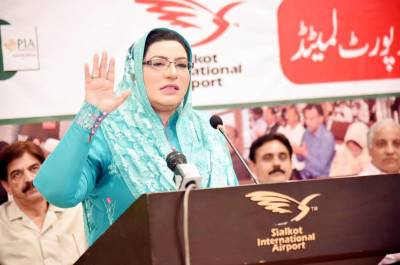 PM Imran Khan striving for following the principles of State of Medina in Pakistan: Dr Firdous