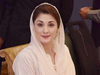 PM part of mafia that targets political opponents: Maryam