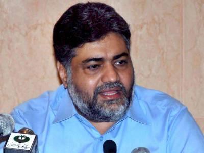 PML-N wants political confrontation at any cost: Bukhari