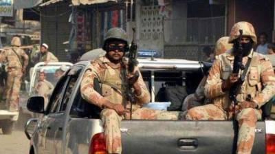 Rangers arrest five suspects in Karachi