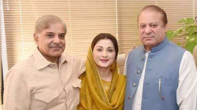 Shahbaz Sharif family stole and laundered millions of pounds of aid money, claims top UK Newspaper