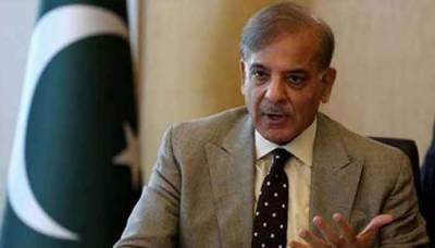 Shahbaz skips hearing in Ashiana case