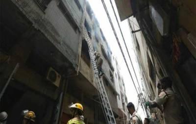 Three killed in massive fire inside rubber factory in New Delhi