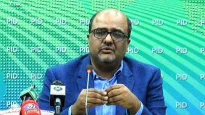 Govt has undeniable evidence to prove money laundering of Sharif family: Shahzad