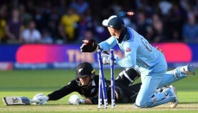 New Zealanders react to World Cup final drama: 'cruel', 'unfortunate'