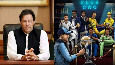 PM Imran Khan shares ICC picture welcoming Eoin Morgan into CWC champions' club