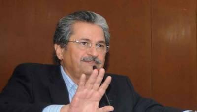 Present PTI leader was DFID adviser in Punjab during Shahbaz era